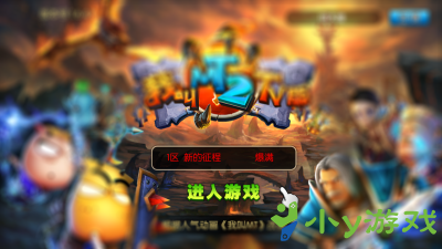Screenshot_2015-09-29-17-21-34-552_编辑.png