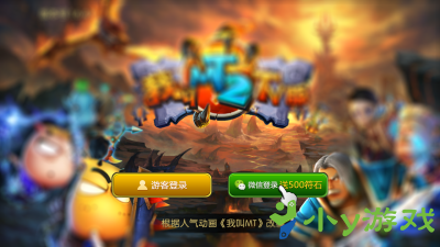 Screenshot_2015-09-29-17-21-04-271_编辑.png