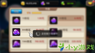 Screenshot_2015-09-29-17-23-17-243_编辑.png